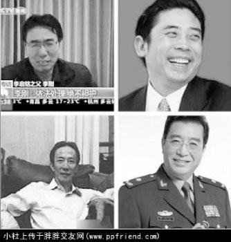 中國的拚爹時代