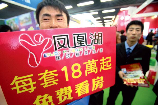 中國房市泡沫破裂第一響 新紀元國際文化傳播股份有限公司