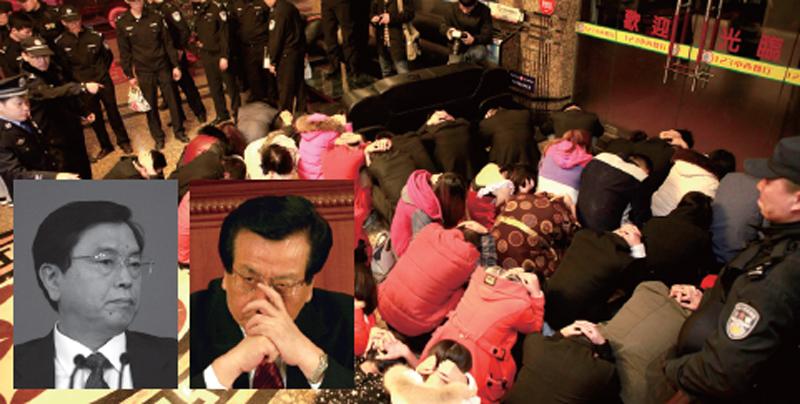 東莞淫業大亨「太子輝」受審 曾慶紅遭重擊新紀元國際文化傳播股份有限公司