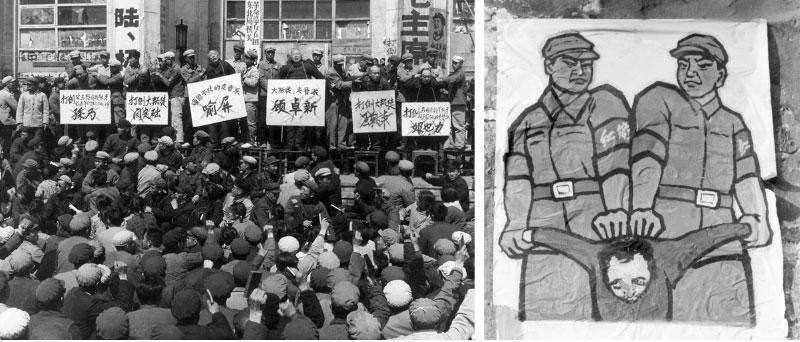 文化 大革命 死者