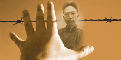 自由評論 2─陳寅恪追求知識的自由