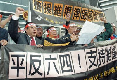 >何俊仁:香港民主黨要做中國最大反對黨