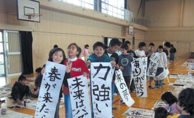 >日學者:漢字能豐富心靈提昇道德