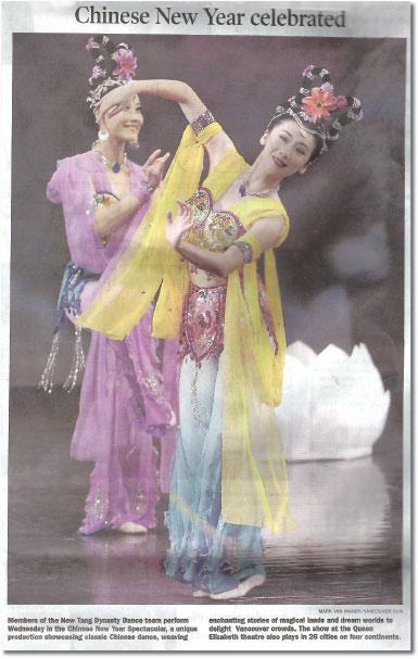 >全球華人新年晚會獲西方主流讚譽