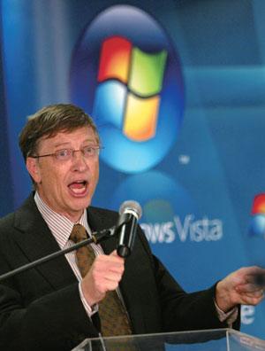 >Windows Vista上市 桌面系統誰主沉浮