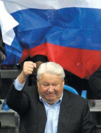 葉利欽揭開前蘇聯解體謎底