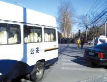 >北京上百抗議者衝擊今年首次六方會談