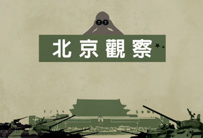 >中共軍方恐嚇:已過忍耐期