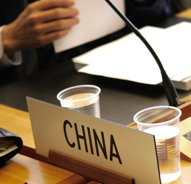 美國應擔心 中國的崛起