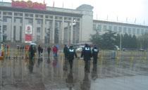 兩會開幕北京下雨 警備森嚴 黃菊缺席
