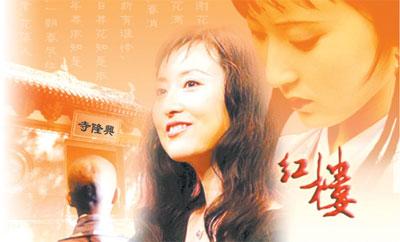 中國「林黛玉」陳曉旭出家