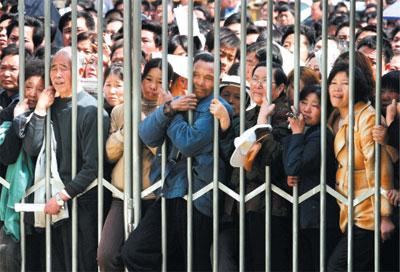 >兩會期北京入一級警備態