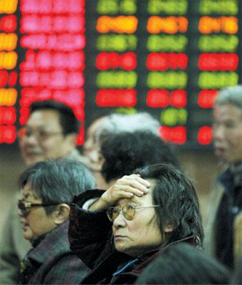 >中國股市----「黑色星期二」