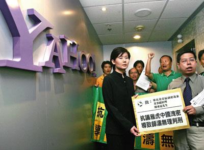 >美國人權報告中國篇: 網絡自由部份