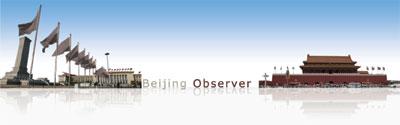 北京觀察     曾慶紅耍權術在高智晟問題上嫁禍溫家寶