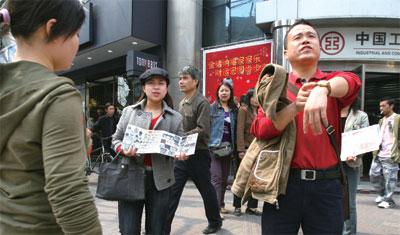 >美國控訴中國貿易關係再趨緊張
