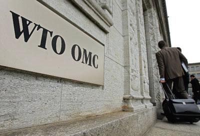 WTO簡介及解決貿易爭端機制
