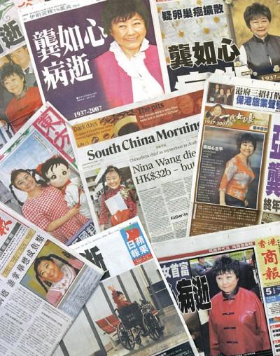 亞洲女富豪千億遺產爭奪戰 中共涉插手