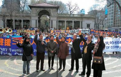 紐約聯合廣場盛大集會中國民眾隔洋退黨