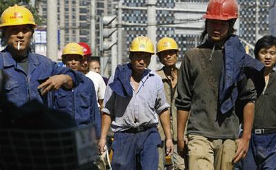 >大赦國際報告:中國民工飽受歧視(上)