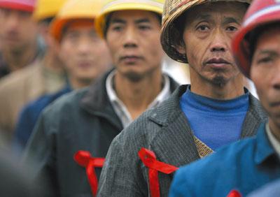 >大赦國際報告:中國民工飽受歧視(下)