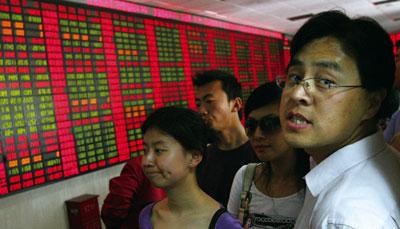>溫家寶為何最擔憂金融崩潰?