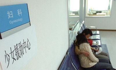 中國敗壞道德的「性革命」
