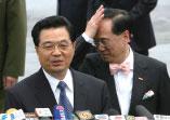 >香港史上最大宗群體遣返事件