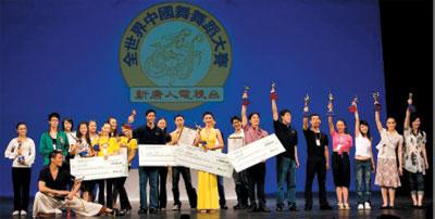 大賽推動純正中國古典舞