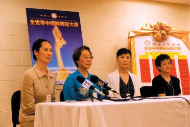 >中國舞大賽評委會談中國古典舞