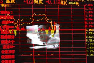>中國股市錯過了大好發展機遇?
