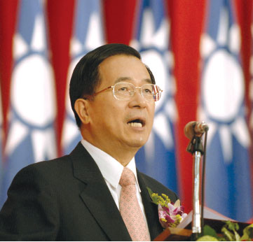 台灣入聯 挑戰不可能任務