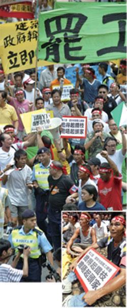 香港紮鐵工潮持續  社會支持