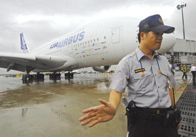 >從飛行安全談科技與文化衝突
