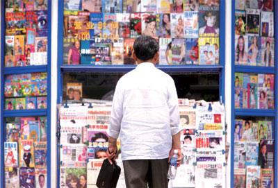 中共在香港蒙面滲透媒體大揭祕