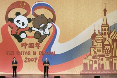 年歸年 錢歸錢 俄羅斯不打馬虎眼