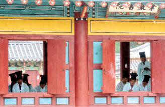 中共孔子學院--假孔學、真統戰