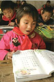 研究:靜坐讓小學生記憶力變好