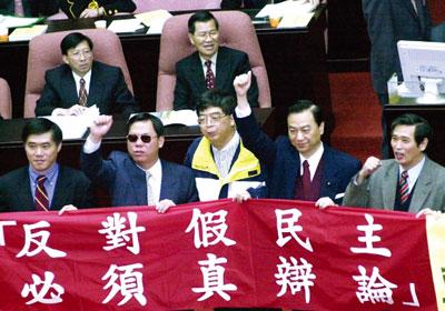 中共不應懼怕台灣民主