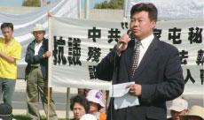 澳洲法院宣判薄熙來  犯有酷刑罪