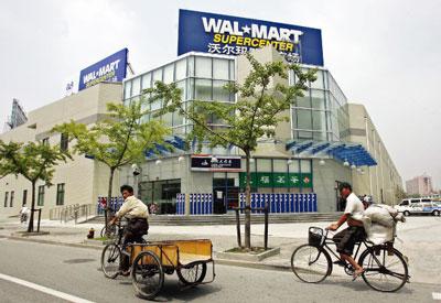 公司紛紛解雇裁員 中國經濟假繁榮?