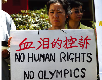 中國人的真正恥辱