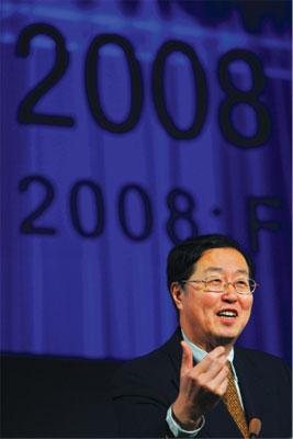 >解讀中國經濟政策