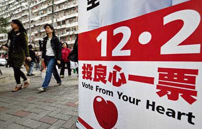 香港良心勝選 期許民主未來