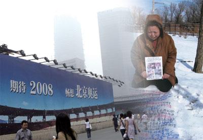 上訪村  無法拆除的歷史片段