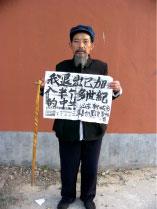 上訪村成為傳播九評和退黨基地