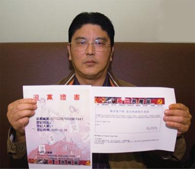 大陸人吳亞林台灣尋求避難 獲准暫留
