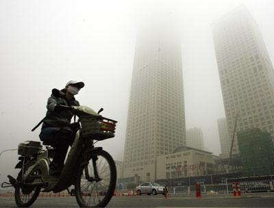 中國經濟大跌價