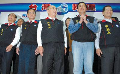 >鐘擺效應v.s.西瓜效應——二零零八台灣總統選戰的吊詭