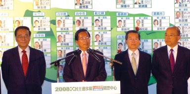 >各界解讀台灣立委選舉